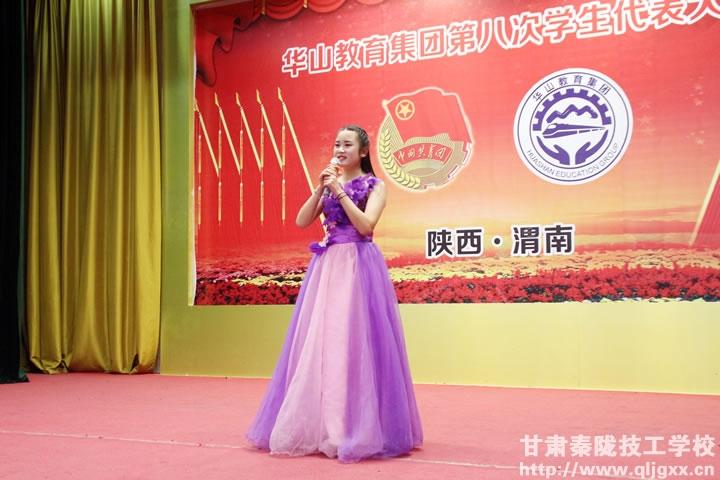 积极参与此次大赛,共同推进陕西省文学及朗诵事业的发展.